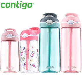 美国Contigo大人塑料吸管杯成人孕妇水壶健身便携运动水杯子女男