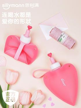 韩国jumony爱心铂金硅胶水杯sillymann可折叠防摔杯儿童背带水杯