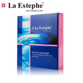 La Estephe瑞斯美瑞士进口、3倍深海剑鱼骨胶原蛋白, 抗糖化+美白面膜补水保湿