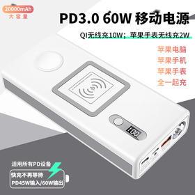 【一块超级强力的移动电源】SUPERTANK 专业的PD移动电源 100WPD闪充,迅速给Macbook/ipad pro/ iphone XS、Huawei p30等设备充满电