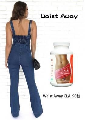 Waist Away CLA共轭亚油酸胶囊 90粒
