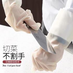 [枫颐]【第二双半价】用不烂的手套  日本防滑家务清洁橡胶手套 坚韧耐磨 柔软服帖 穿脱便捷