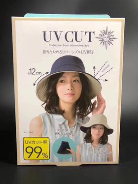 物理防晒小能手|日本uv cut双面防晒帽 阻隔99%紫外线