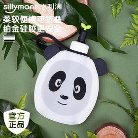 韩国jumony熊猫铂金硅胶水杯sillymann可折叠防摔杯儿童背带水壶