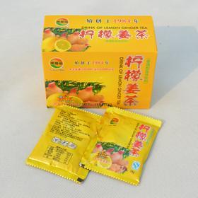 乐尔福 柠檬姜茶 速溶姜茶 男女老少 四季皆宜 健康饮品 18g*10袋