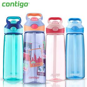 美国Contigo大人吸管杯孕妇便携水杯子运动健身塑料水壶大容量女