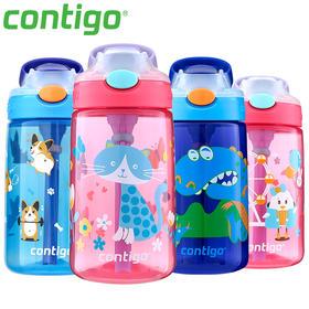 美国Contigo儿童鸭嘴吸管杯可爱防漏水壶便携宝宝幼儿园喝水杯子