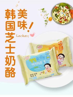 韩国进口婴鑫 宝宝奶酪芝士片 婴儿补钙辅食零食 冰袋+泡沫保温箱 奶酪1段 18gX10片 6-18个月宝宝