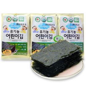 韩国进口 婴鑫 海苔婴幼儿无盐海苔儿童即食零食宝宝辅食品