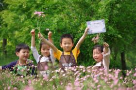 人大附中幼儿园毕业旅行丨坚果部落勇气花园自然探索营