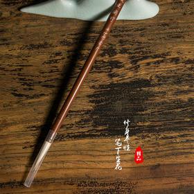 苏州湖笔厂——中羊狼毫兰竹单支(八九十年代老湖笔)