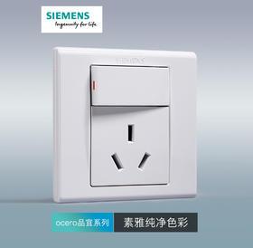 西门子开关插座面板品宜雅白墙壁一开10A三孔插座面板