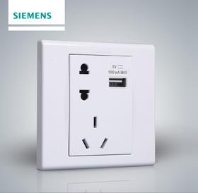 西门子品宜雅白10A5五孔带USB插座墙壁面板