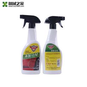 水泥清洗剂 工程车专用专克水泥 混凝土清洁软化强力去污