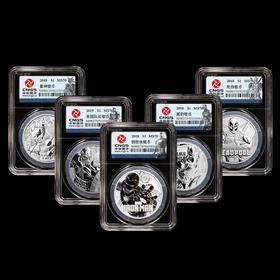 【限时预订】漫威超级英雄1盎司银币 钢铁侠/美国队长系列(评级封装版)