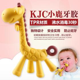 KJC 日本原装进口 长颈鹿牙胶 婴儿宝宝咬咬胶玩具婴幼儿磨牙棒 3个月+(送防尘盒) 单个装 牙胶