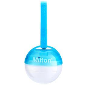 英国Milton妙儿康进口婴幼儿安抚奶嘴旅行 防漏设计便携式消毒球