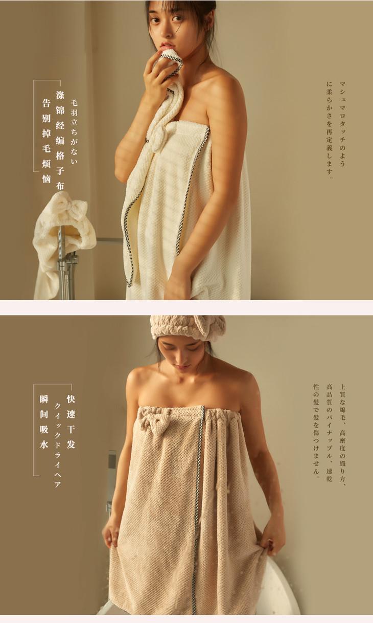 J8159菠萝格蝴蝶结口袋浴裙-08.jpg