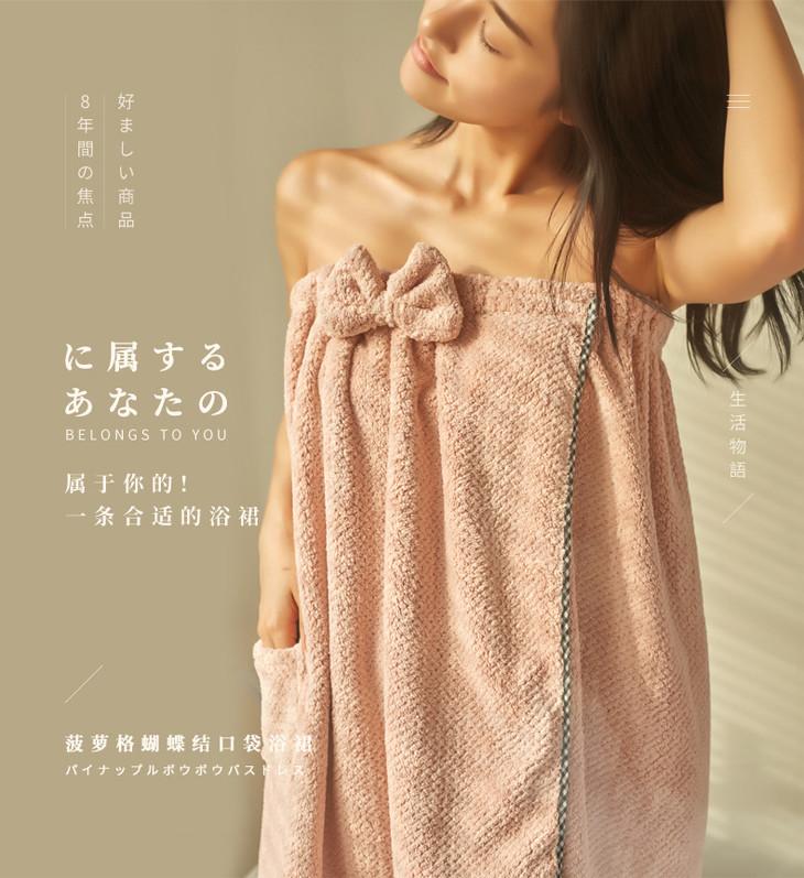 J8159菠萝格蝴蝶结口袋浴裙-01.jpg