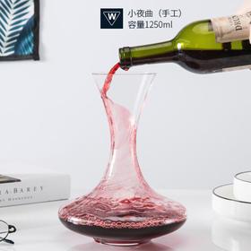 奥地利winestar红酒醒酒器葡萄酒手工高档水晶分酒壶快速醒酒酒具