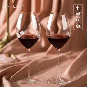 伯爵系列酒杯 奥地利手工水晶杯