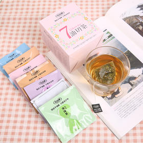 分分钟 7日油切茶 工作能量茶 7种茶味 袋泡茶