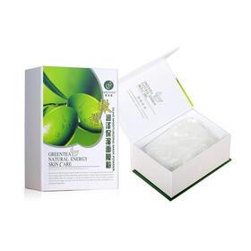 【配送】橄榄润泽保湿面膜粉(350g)