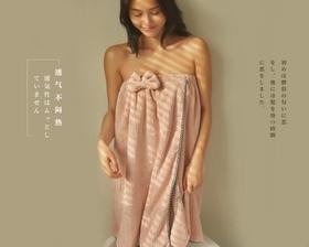 【 超强吸水速干】成人超细纤维可爱浴裙、干发帽两件套(不备注随机发货)