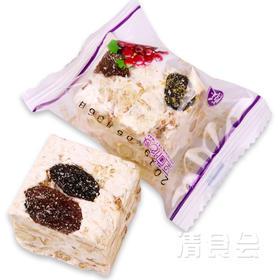 【斋月新品】临夏 至尚优麦 牛轧奶芙 红提味 /原味