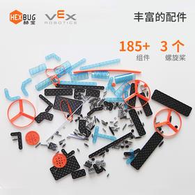 美国赫宝HEXBUG 极速竹蜻蜓(力学STEAM教育VEX机器人)儿童玩具积木拼装玩具