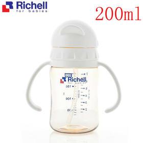 Richell利其尔ppsu吸管杯奶瓶带手柄宝宝训练儿童吸管水杯学饮杯(纯白)