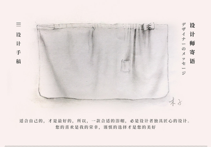 J8159菠萝格蝴蝶结口袋浴裙-02.jpg