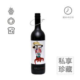 【买红酒,升黑卡,最划算】Dr Johns2016约翰博士私享庄园西拉干红葡萄酒750毫升/瓶 澳洲进口国内发货