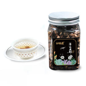 优选  | 长白山野生蒲公英根茶(限时送蒲公英叶) 护肝养颜 清热降火 降低胆固醇