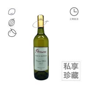 【买红酒,升黑卡,最划算】Possums Estate2011珀思干霞多丽长相思维欧尼干白葡萄酒750毫升/瓶  澳洲进口国内发货