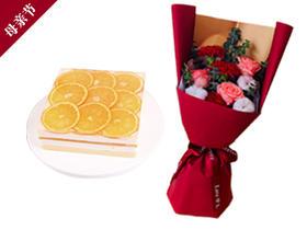 母亲节特辑——诚心橙意蛋糕搭配妈妈的小棉袄花束