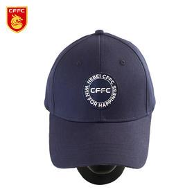 河北华夏幸福官方正品圆形CFFC标识棒球帽