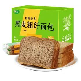 【包邮】黑麦面包 全麦吐司早餐切片 无蔗糖粗粮 独立包装 整箱2斤(新疆、西藏不发)