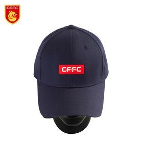 河北华夏幸福官方正品红色CFFC标识棒球帽