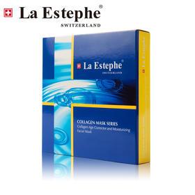 La Estephe瑞斯美瑞士骨胶原蛋白紧致保湿收缩毛孔面膜茶多酚精华