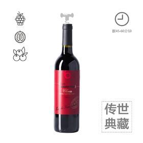 【买红酒,升黑卡,最划算】Brother in Arms 2013兄弟六代西拉赤霞珠干红葡萄酒750毫升/瓶 澳洲进口国内发货