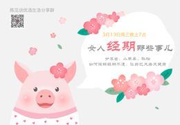 优选群分享丨21天莲花冥想的总结会-0403