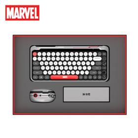 漫威正版授权丨复仇者联盟英雄键盘鼠标套装