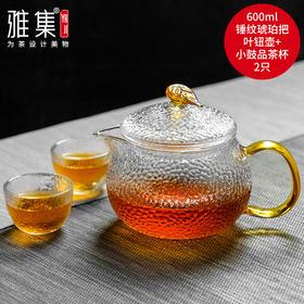 雅集锤纹玻璃茶壶过滤泡茶壶家用耐高温蒸茶壶耐热花茶壶红茶茶具