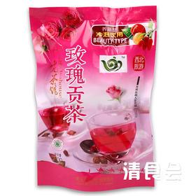 【斋月专供】玫瑰贡茶盖碗茶 来自西北的茶道