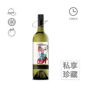 【买红酒,升黑卡,最划算】Dr Johns2013约翰博士维欧尼干白葡萄酒750毫升/瓶 澳洲进口国内发货