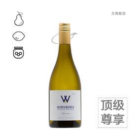 【买红酒,升黑卡,最划算】【2018年】Warramunda 华乐达玛珊干白葡萄酒W酒庄Mansanne 750ml/支 澳洲进口国内发货