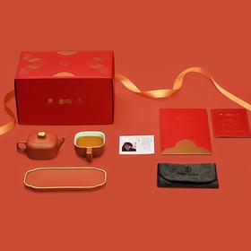 四合如意茶具套装 故宫宫廷文化携手泊喜小巨蛋 珊瑚橙款
