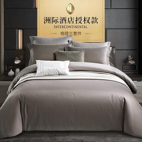 深坑洲际授权水上套房五星级酒店床上四件套全棉贡缎纯棉四套件纯色80支