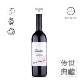 【买红酒,升黑卡,最划算】Brother in Arms 2012兄弟六代西拉干红葡萄酒750毫升/瓶 澳洲进口国内发货